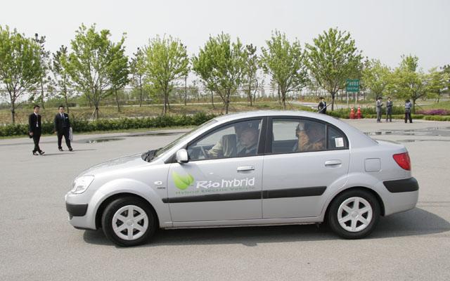 Kia Rio hybride