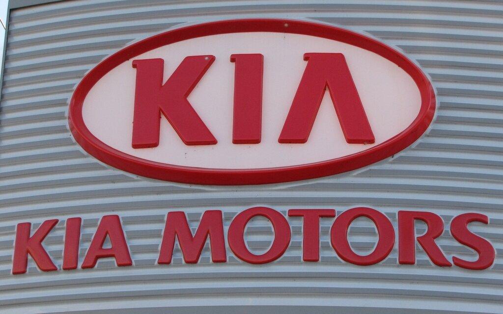 kia canada annonce l organisme de charit laur at d 39 un don de 25 000 guide auto. Black Bedroom Furniture Sets. Home Design Ideas