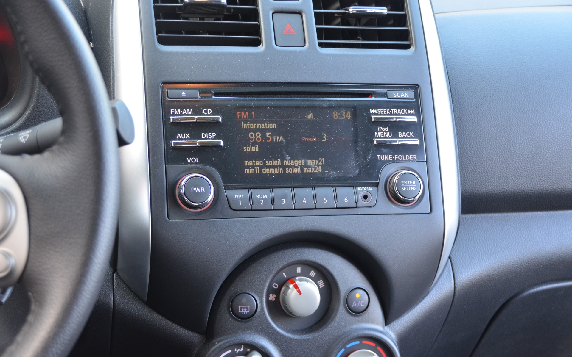 The radio is easy to use but the screen is pretty small.