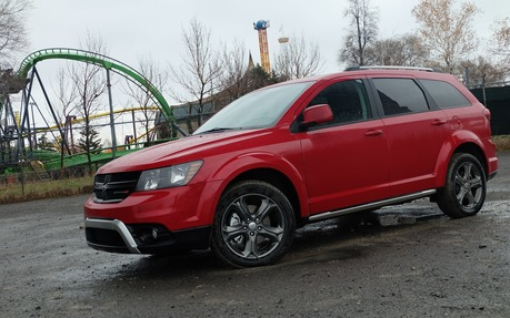 2015 Dodge Journey: Don't Call It A