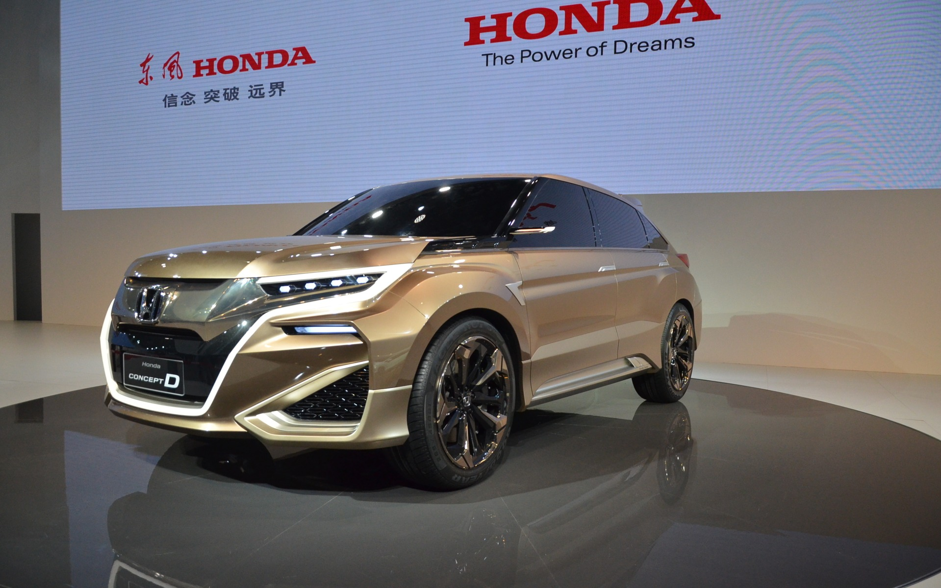 Used Honda Hrv >> Honda Concept D: A China-Only Concept - 3/6
