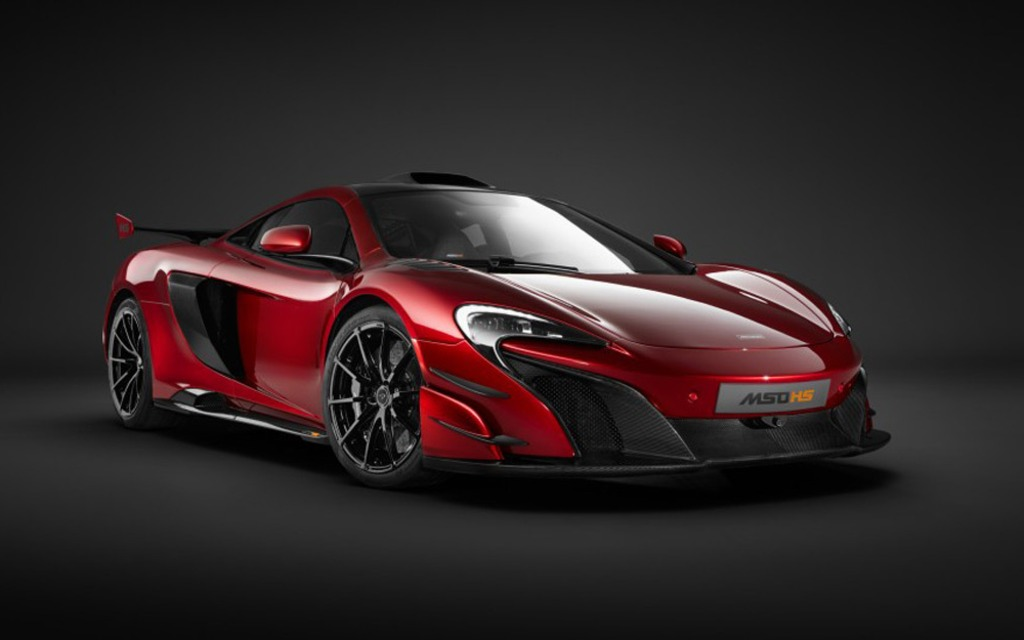 Another Mclaren Here Is The Mso Hs The Car Guide