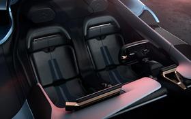nio ep9 la voiture lectrique la plus rapide au monde est chinoise guide auto. Black Bedroom Furniture Sets. Home Design Ideas
