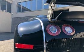 une rare bugatti veyron vendre montr al guide auto. Black Bedroom Furniture Sets. Home Design Ideas