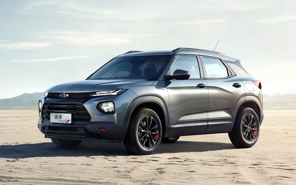 New Blazer SUV Inspires 2020 Chevy Trax >> 2020 Chevrolet Trailblazer Announced In China The Car Guide