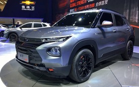 2020 Chevrolet Trailblazer Announced In China The Car Guide