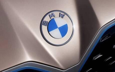 """Résultat de recherche d'images pour """"BMW nouveau logo"""""""