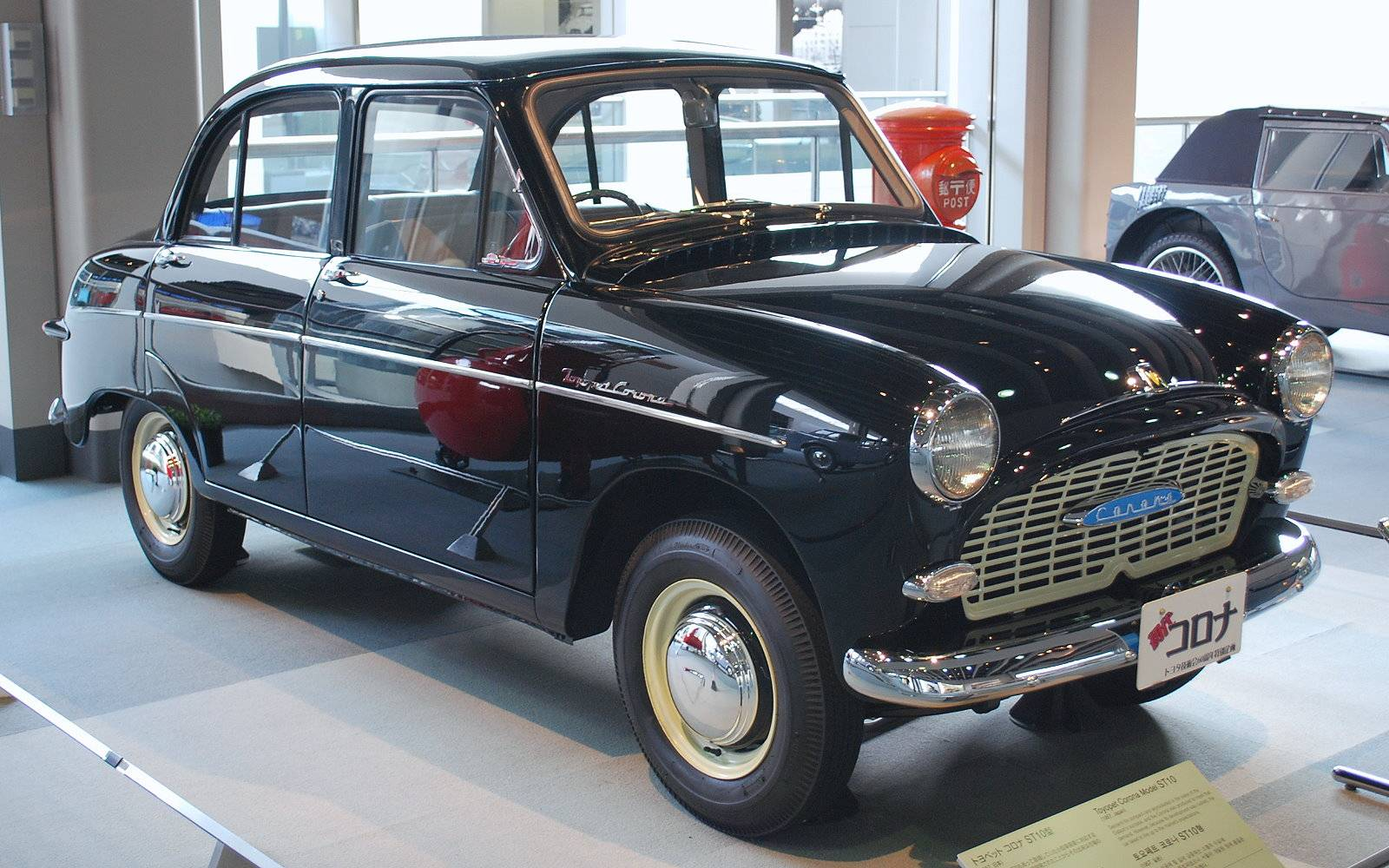 <p>1st generation (1957-1960)</p>