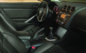 Nissan Altima. Price $23,998 U2013 $35,298