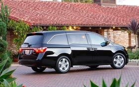 Honda Odyssey. Price $29,990 U2013 $47,190